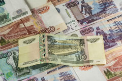 Money - Russian rubles. Ten rubles bill: It all starts with a small Stock Images