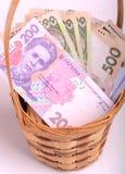 Money set in a basket, ukrainian money Stock Photo