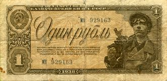 Money of Soviet Union. 1 ruble issued 1938 Royalty Free Stock Images