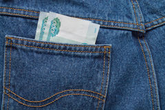 Money in your pocket jeans Stock Photos