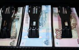 Moneys Royalty Free Stock Photography