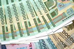 Moneys Royalty Free Stock Photo