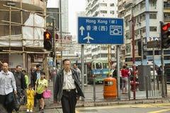 Mong Kok är i Hong Kong Arkivbild