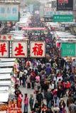 Hong Kong: Mong Kok Fotografia Stock Libera da Diritti