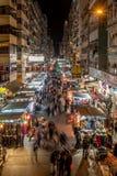Mong Kok, Гонконг Стоковые Изображения