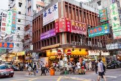 Mong Kok, место мира наиболее плотно заселенное на земле Стоковые Изображения RF