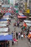 Mong Kok στοκ φωτογραφία