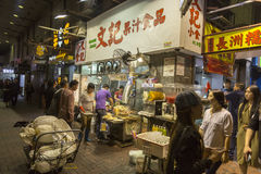 Mong Kok area in Hong Kong Stock Photography