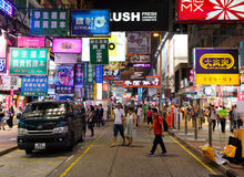 Mong Kok area at night stock images