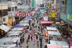 Mong Kok Stock Images