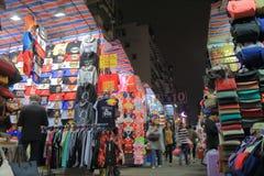 Mong Kok dammarknad Hong Kong Arkivfoto