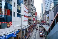 Mong kok district in Kowloon Peninsula, Hong Kong Royalty Free Stock Images