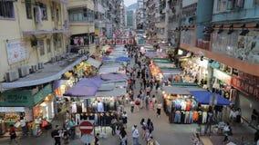Mong Kok gatamarknad, Hong Kong Färgrikt och fullsatt lager videofilmer