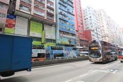 Mong Kok gatasikt i Hong Kong Arkivbilder