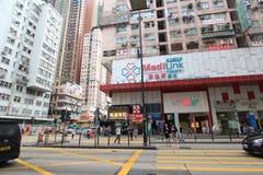 Mong Kok gatasikt i Hong Kong Arkivbild