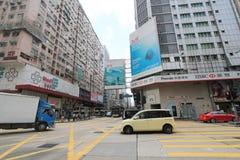 Mong Kok gatasikt i Hong Kong Arkivfoto