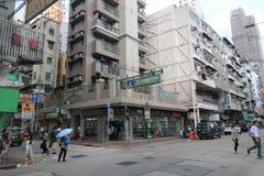Mong Kok gatasikt i Hong Kong Royaltyfri Bild