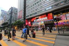 Mong Kok gatasikt i Hong Kong Royaltyfria Foton