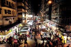 Mong Kok, Hong Kong Royaltyfria Bilder