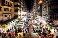 Mong Kok, Hong Kong image stock