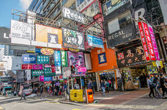 Mong kok in Hong Kong. Mong kok is characterized by a mixture of old and new multi-story buildings . Stock Images