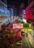 Mong Kok, Hong Kong Stock Photos