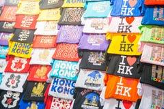 Mong Kok, Hong Kong - September 24, 2016 : Ladie's market - Popu Royalty Free Stock Photo