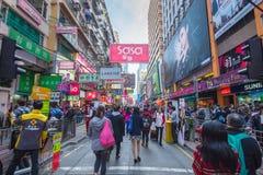Mong Kok - Hong Kong Street Market Royalty Free Stock Photography