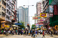 Hong Kong View: mong Kok Royalty Free Stock Photos