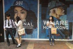 Mong kok i Hong Kong Arkivfoto