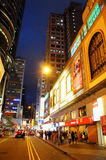 Mong Kok night view Royalty Free Stock Photo