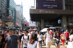 Mong Kok och Hong Kong Royaltyfri Foto