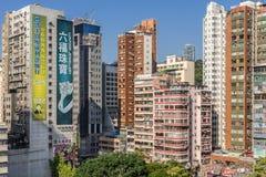 Mong Kok område i Hong Kong Fotografering för Bildbyråer