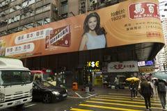 Mong Kok område i Hong Kong Royaltyfri Foto