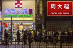 Mong Kok område i Hong Kong Royaltyfri Fotografi