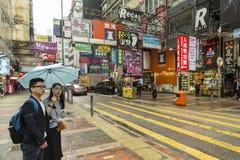 Mong Kok område i Hong Kong Arkivbild