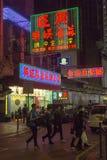 Mong Kok område i Hong Kong Royaltyfria Foton