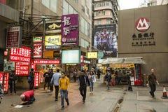 Mong Kok område i Hong Kong Arkivbilder