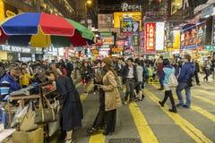 Mong Kok område i Hong Kong Arkivfoton