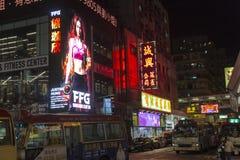 Mong Kok område i Hong Kong vid natt Arkivbilder