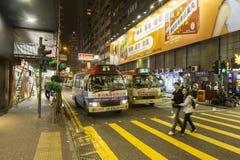 Mong Kok område i Hong Kong vid natt Arkivfoto