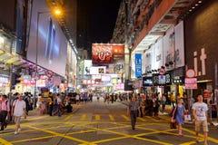 Mong Kok område på natten Fotografering för Bildbyråer