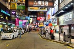 Mong Kok område på natten Royaltyfri Fotografi