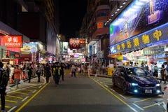 Mong Kok område på natten Royaltyfria Foton