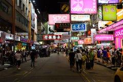 Mong Kok område på natten Arkivbild