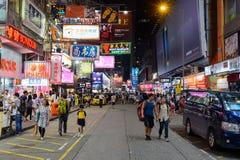 Mong Kok område på natten Arkivfoton