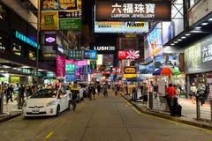 Mong Kok område på natten Royaltyfri Foto