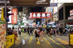Mong Kok område på natten Royaltyfria Bilder