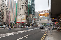 Mong Kok Road Stock Photo