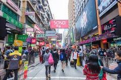 Mong Kok shopping street in Hong Kong Royalty Free Stock Photos
